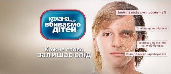 Дорогая, мы убиваем детей 5 сезон 9 выпуск | картинка Dorogaya 10