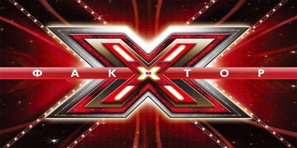 Новый судья Х фактор 6 сезон | картинка x factor