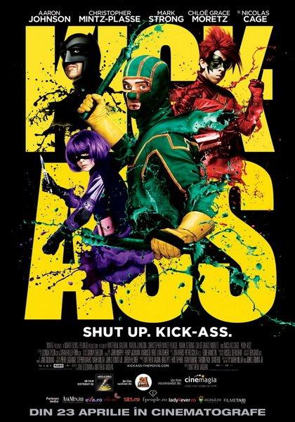 Пипец | картинка Kick Ass