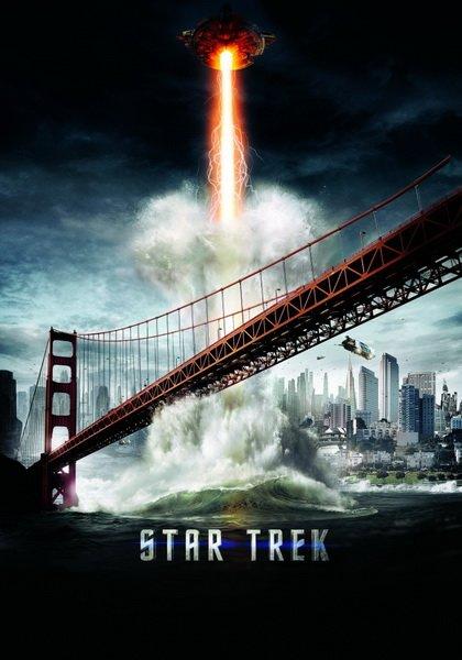 Звездный путь | картинка Star Trek