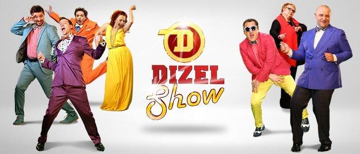 Дизель Шоу | картинка Dizel show